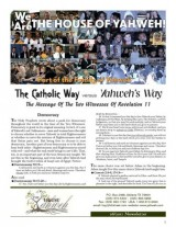 6-2011-Newsletter-page-001