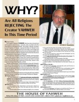 7-2012-Newsletter-page-001