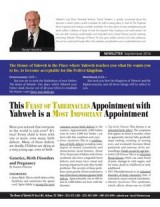 rsz_2rsz_19-2014-newsletter-page-001